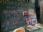 MiLK Cafe 店舗前