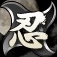 忍者手裏剣(NinjaShuriken) iPhoneアプリ