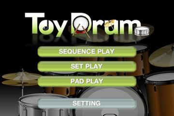 ToyDrum Menu