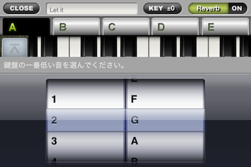 ToyPiano スクリーンショット SongPlay Settings